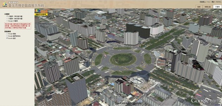 A screenshot of a major intersection in downtown Taipei as it appears on the 3-D historical map reference site launched April 10 by the local government. (Courtesy of Taipei City Government)