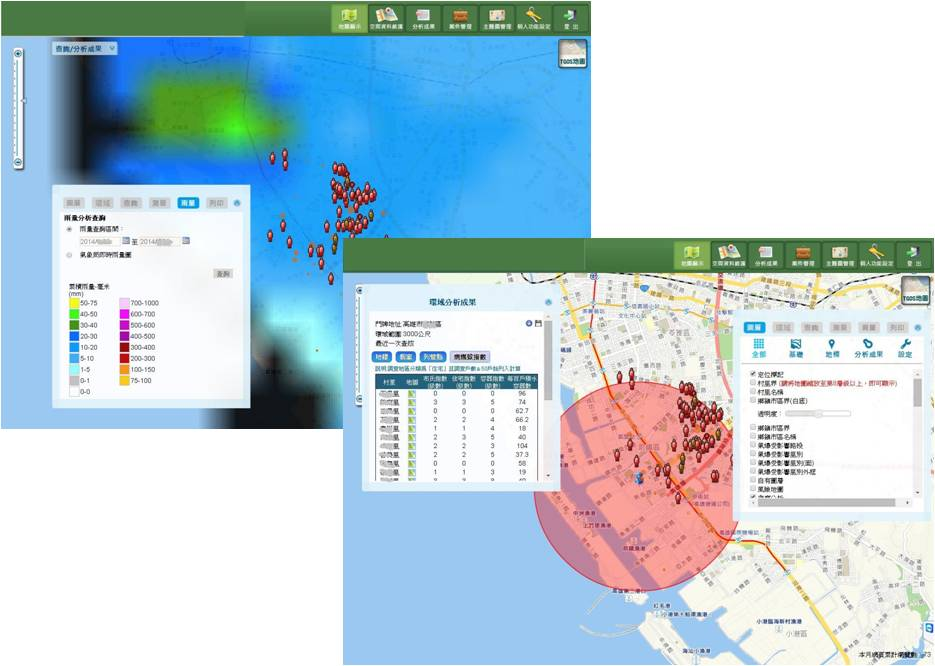 20140916 GIS-powered Vector Mosquito Data Management System to Enhance Public Health