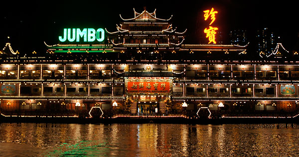 Tuesday, May 5 Hong Kong: Enjoy an unforgettable evening at the Jumbo Floating Restaurant