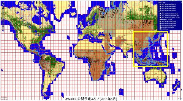 PRISM World Elevation Data (30-meter mesh version) The yellow square indicates the area for the first publication. Credit: JAXA