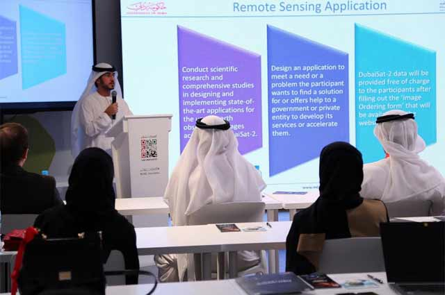 MBRSC official announcing the second edition of Remote Sensing Applications Competition.