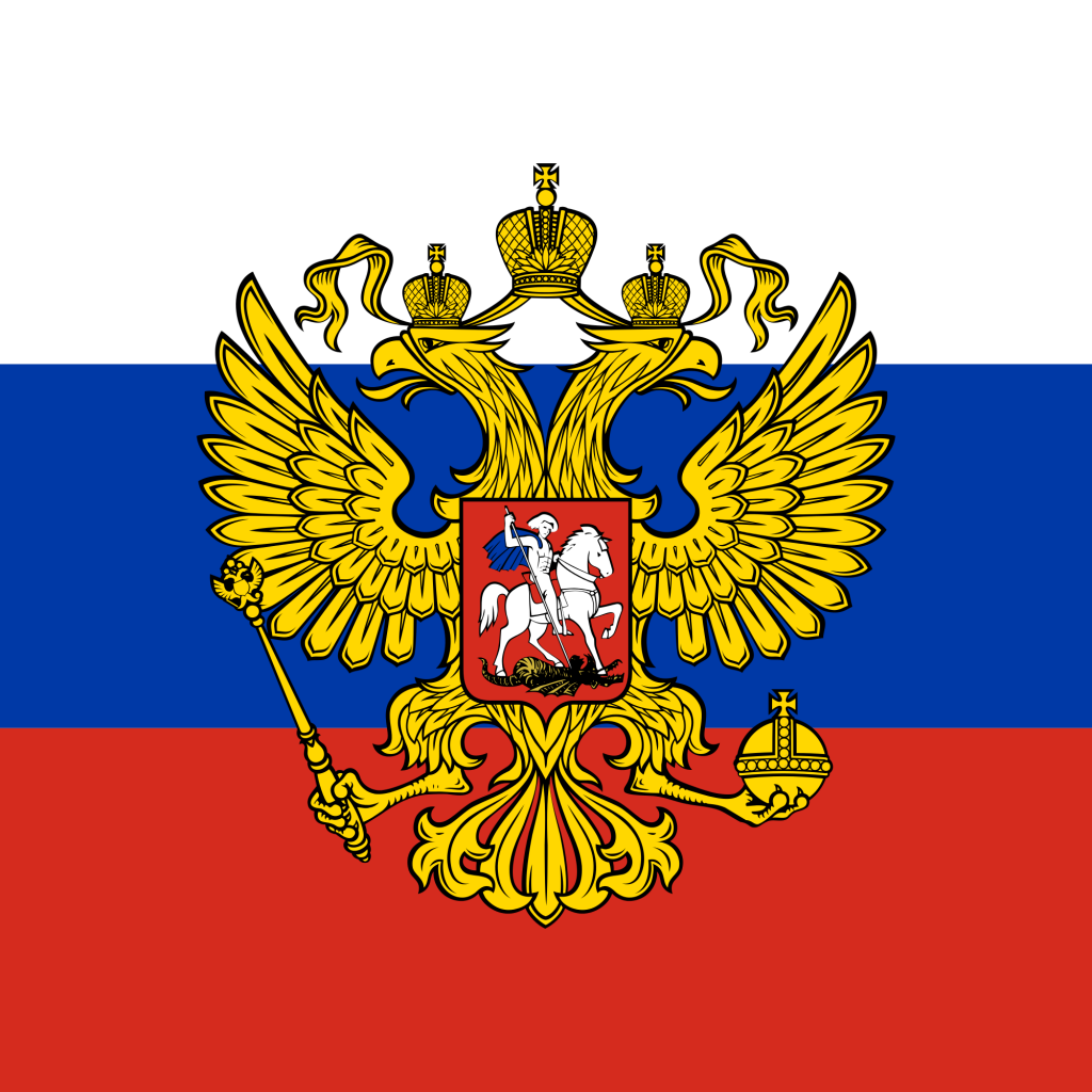 russian government symbol- Law On Geodesy