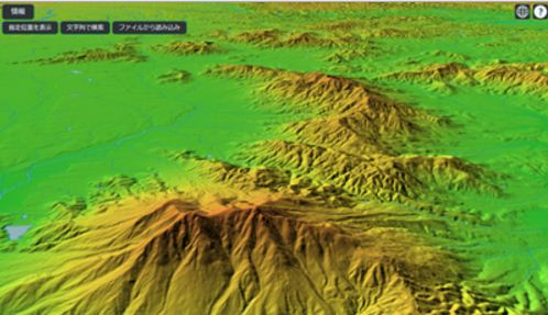 Japan Released a Free Online 3D Mapping Service