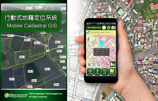 Smart Mobile Solution for Cadastral Mapping