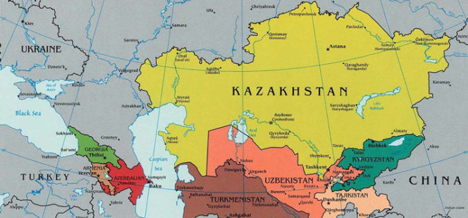 Kazakhstan is Planning to Create a National Geographical Information System