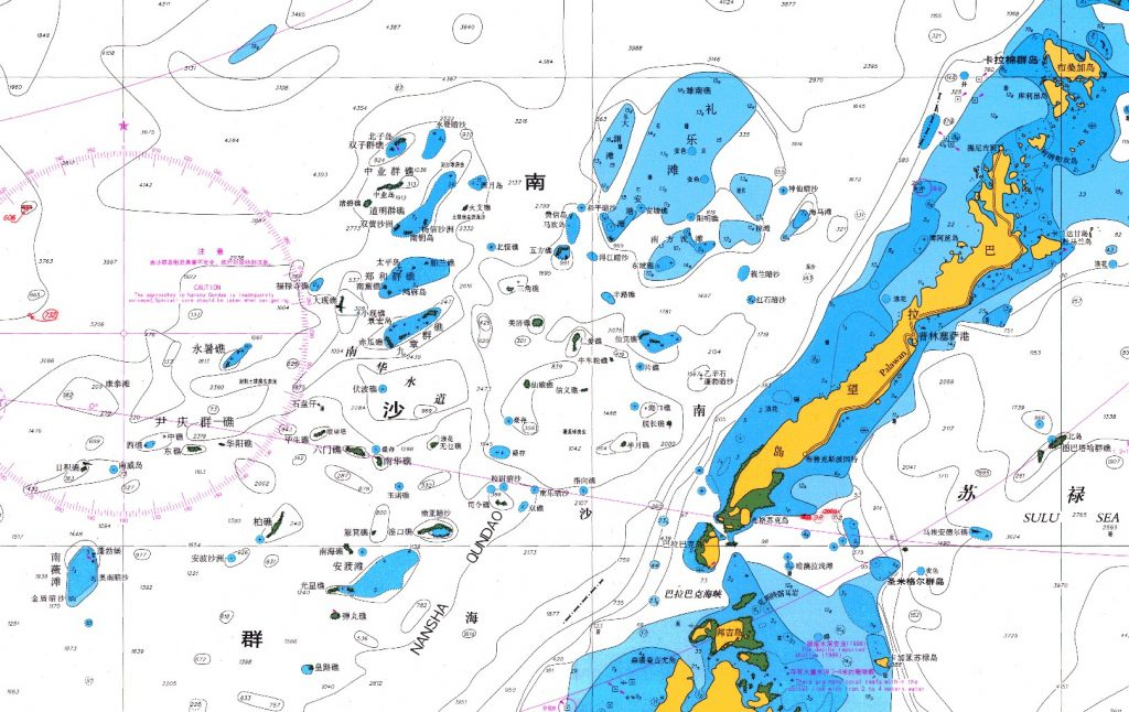 Above: Chinese-produced nautical chart showing Spratly archipelago and Philippine islands of Palawan