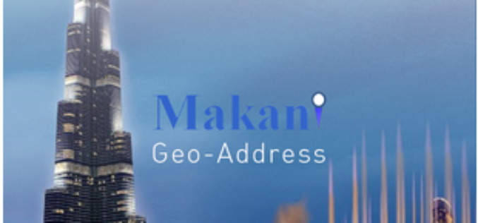 Dubai Municipality Launches Makani an e-map App for Smart Phones