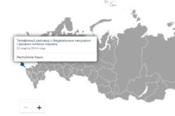 Google Mapmakers to Mark Crimea as Russian Territory