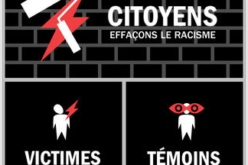 A GPS App to Fight Racism