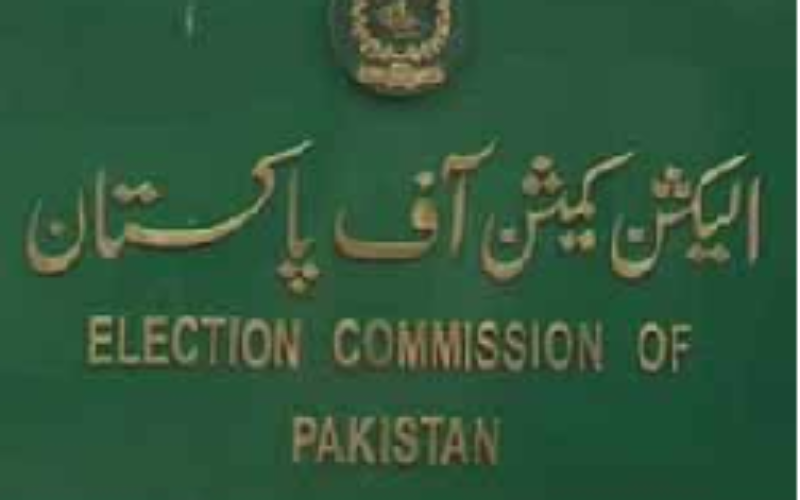 Election Commission of Pakistan to Use GIS