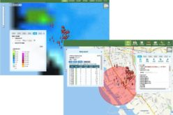 GIS-powered Vector Mosquito Data Management System to Enhance Public Health