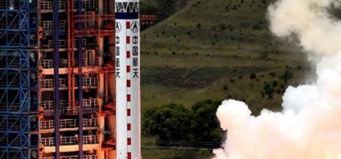 China Launches New Remote Sensing Satellite