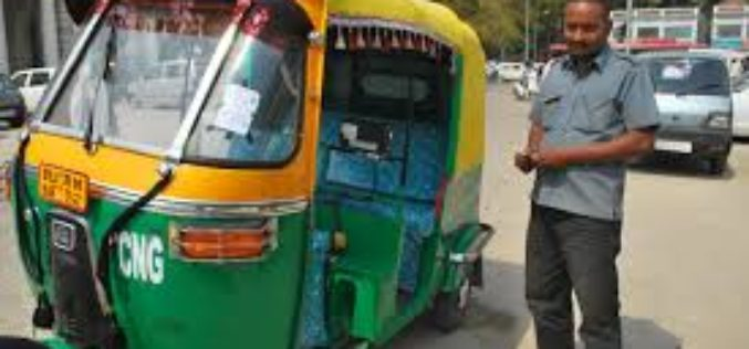 No Auto-rickshaw  Without GPS to Ply on Delhi Roads