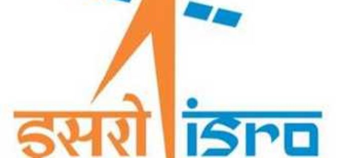 ISRO to Set up Geospatial Outreach Research Facility in Hyderabad