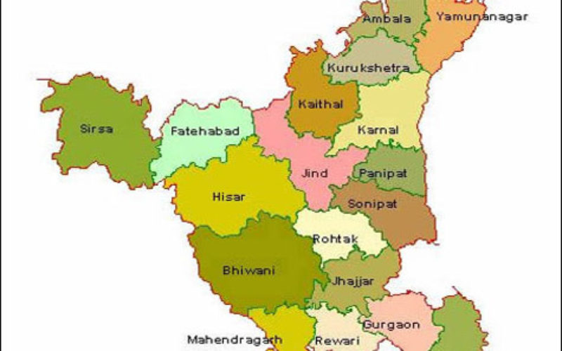 Haryana Government Sanctioned Rs 1.93 Crore Innovation Fund