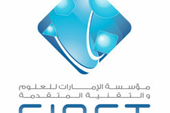 """Over 20 Concepts For Applied Projects In """"Remote Sensing Applications Competition"""" Launched By EIAST"""