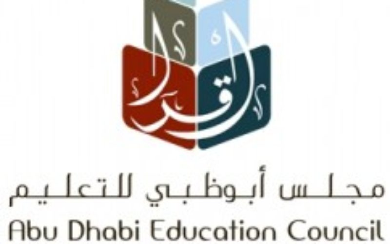 Abu Dhabi Education Council Has Introduced GIS Education in Schools