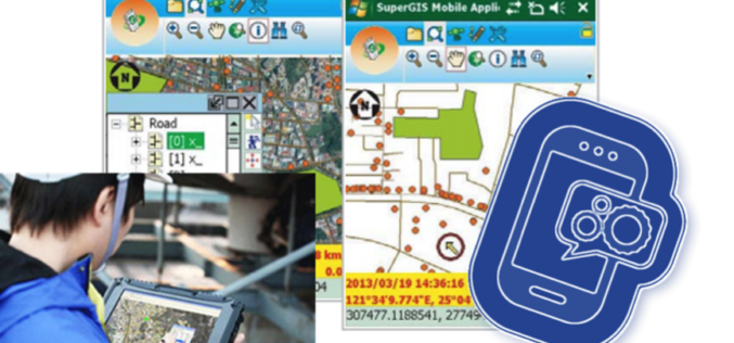 Need a Custom Windows Mobile App? Build with SuperGIS Mobile Engine!