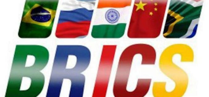 BRICS Nations to Exchange Remote Sensing Data of the Earth