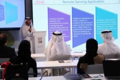 MBRSC Launches Remote Sensing Applications Competition