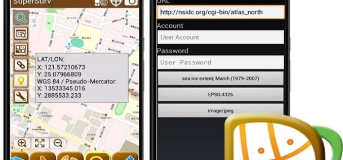 SuperSurv 3.3 Delivers the Best Mobile GIS Experience