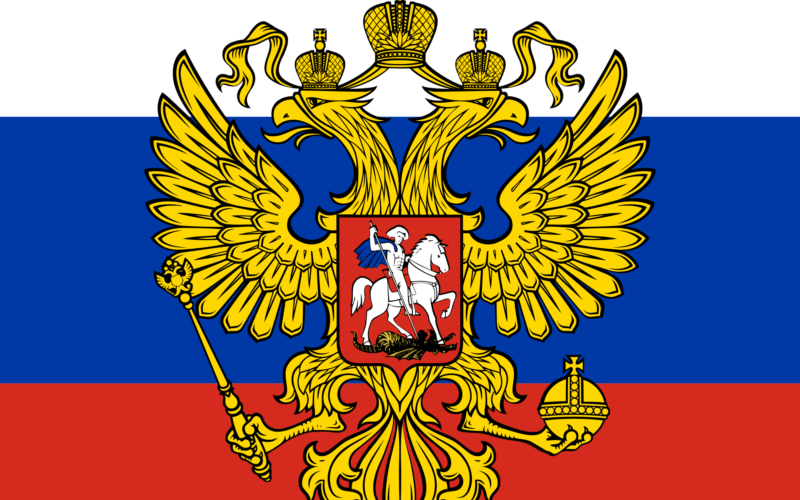 Russia Federal Law On Geodesy, Cartography and Spatial Data