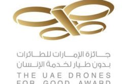 PrecisionHawk Presents Early Disease Detection Application As Semi-Finalist For UAE 'Drones For Good 'Award