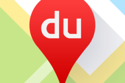Chinese Internet Giant Baidu to Expand Mapping Services Abroad