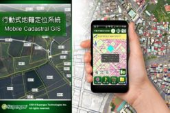 Smart Mobile Solution for Cadastral Mapping, Time to Go International!