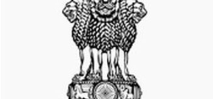 "India: ""The Geospatial Information Regulation Bill, 2016"""