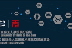 Sub-Venue for Unmanned Systems CHTF—China Unmanned Systems Expo 2016