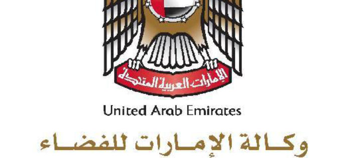 UAE to Adopt Space Technology for Farming