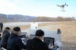 South Korea Government Using Drones to Map Hazardous Areas