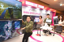 Terra Drone And LG U+ Put UTM System Into Commercial Use For The First Time In South Korea