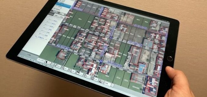 Japanese City Using GIS on iPads for Field Survey